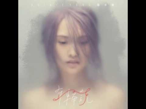 beautifullove 伴奏_蔡健雅 - 陌生人 (原版伴奏) | Doovi