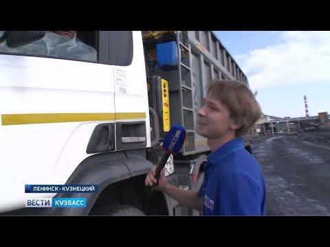 Жители Ленинска Кузнецкого пожаловались на грузовозы с углем