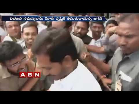 YS Jagan Reaches Delhi To Meet PM Modi Shortly | ABN Telugu
