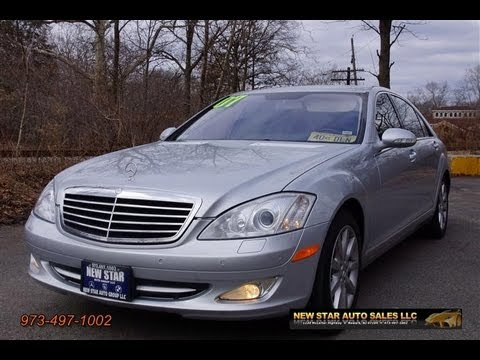 2007 mercedes benz s550 4matic youtube for 2007 mercedes benz s550 4matic