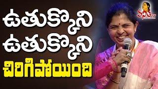 Rama Rajamouli Funny Speech @ Baahubali 2 Pre Release Funtion || Prabhas, Anushka, Rana