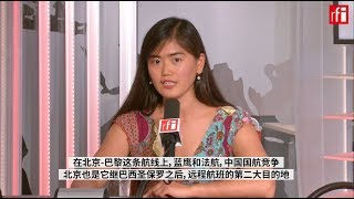 无望恢复北京巴黎航线 蓝鹰末路还是重生