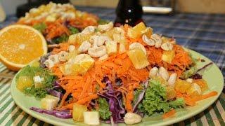 Азиатский салат с апельсинами и орехами кешью