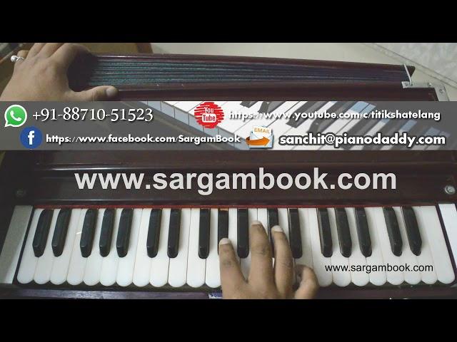 Choodi Baji Hai Kahin (Yes Boss) Harmonium Tutorial ~ Sargam Book