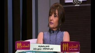 ليلى عز العرب تعلن عن الشخصية التي تعاطفت معها بمسلسل