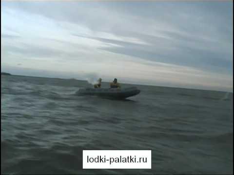 Лодка ПВХ Титан фирмы Посейдон в продаже на lodki-palatki.ru