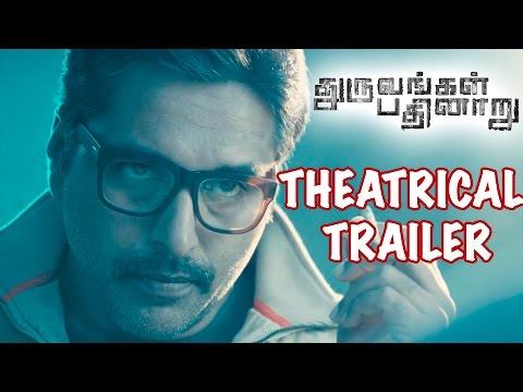 Dhuruvangal Pathinaaru D16 - Theatrical Trailer - Rahman || Karthick Naren