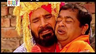 Super Hit Punjabi Comedy Scenes 2018 - BN SHARMA,AMRITPAL CHOTU,PARKASH GADHU | Punjabi Comedy Scene