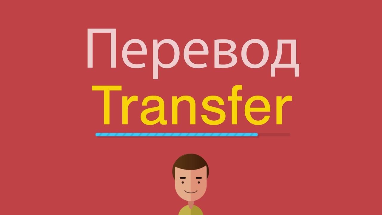 Читать онлайн учебник английский 9 класс перевод