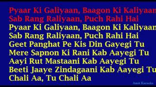Mere Sapno Ki Raani Kishore Kumar Hindi Full Karaoke with Lyrics