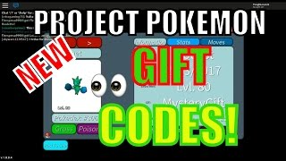 NEW Mystery Gift CODES!! [March] [2017] | Project Pokemon | ROBLOX