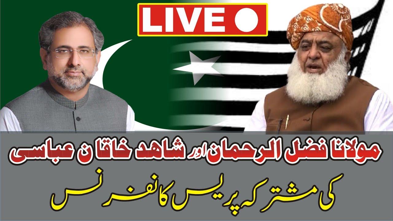 Download LIVE 🔴 Maulana Fazal Ur Rehman & Shahid Khaqan Abbasi Important Press Conference Islamabad