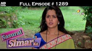 Sasural Simar Ka - 19th September 2015 - ससुराल सीमर का - Full Episode (HD)