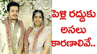 Akhil Marriage Cancel Reasons   Akhil & Shriya Bhupal Wedding Called Off?   Nagarjuna   Taja30