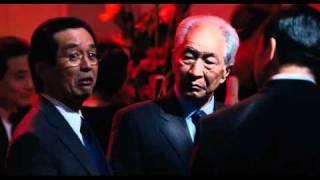 Фильм Клик - Японские заказчики