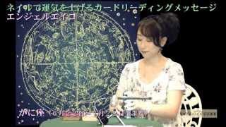 12星座占い:かに座のネイル占い(オラクルカードリーディング)