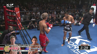 Yamazaki Hideaki vs Kaew Fairtex 【K-1 WORLD GP -65kg founder playoff tournament first round③】