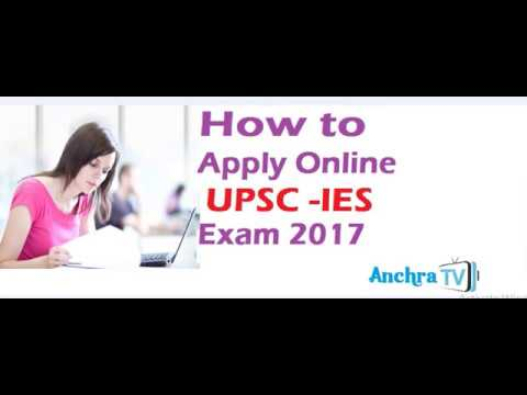 how to Apply online UPSC CSE &  IFS (Prelims IES ) Online Exam 2017-18 Online Upload Photo Sign