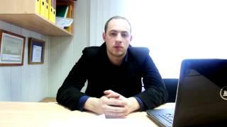 Патент на работу в Крыму