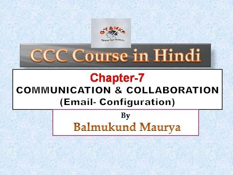 COMMUNICATION AND COLLABORATION || Lecture-7 || CCC Computer Course In Hindi