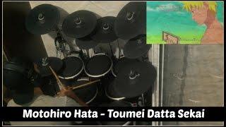 Naruto Shippuden OP 7 (Drum Cover) Motohiro Hata - Toumei Datta Sekai