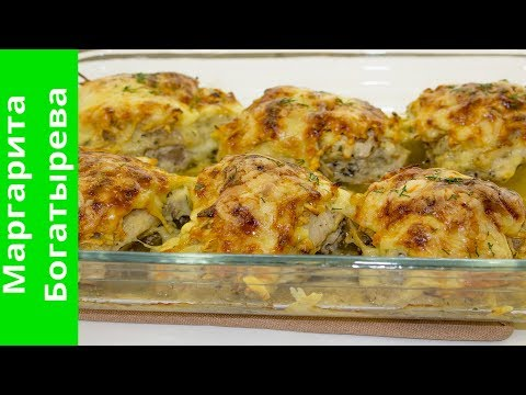 Суперский рецепт из куриных бедрышек! Попробуйте приготовить бедрышки в новом формате!