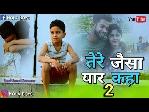 Tere Jaisa Yaar Kahan 2 - Hola Boy's | दोस्तों  की प्यारी सी कहानी | ज़रूर  देखें | Kishor Kumar|