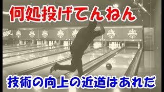【ボウリング】えぐいて100人対戦ボウリングは楽しくやるスポーツ【ドッキリじゃなく真剣勝負】