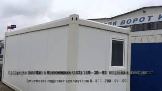 видео блок контейнер