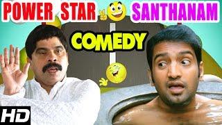 Santhanam and Powerstar Comedy Scenes | Kanna Laddu Thinna Aasaiya | VTV Ganesh | Kovai Sarala