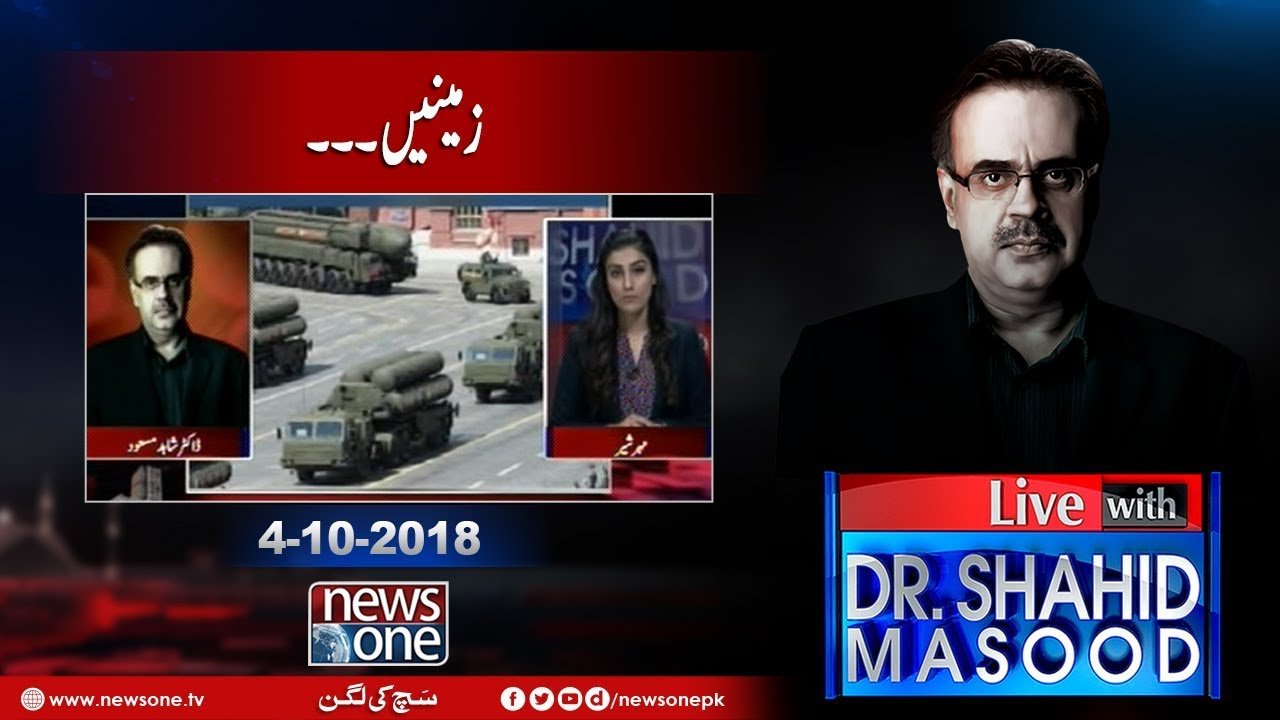 Live with Dr.Shahid Masood | 4-October-2018 | Malik Riaz | Sindh Govt | Bahria Town