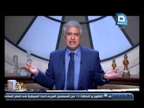 برنامج العاشرة مساء|مع وائل الإبراشى حلقة 4-7-2015
