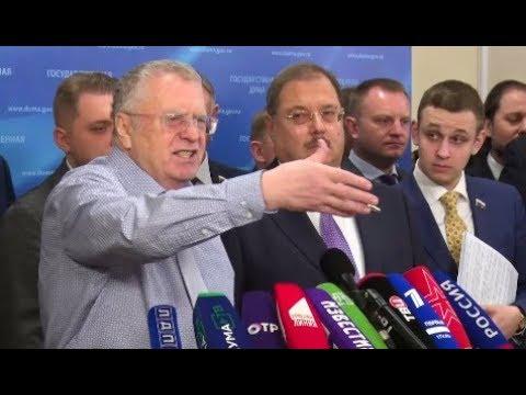 Смотреть Жириновский -