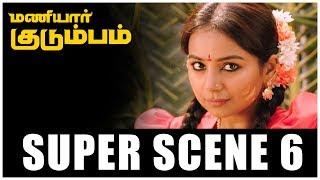 Maniyar Kudumbam - Super Scene 6   Thambi Ramaiah   Yashika Anand   Samuthirakani