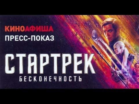 афиша кино спб на сегодня балканский