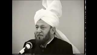 Friday Sermon 30 December 1988