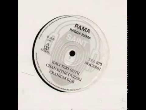 John Peel's Rama - Chan Kithe Guzari