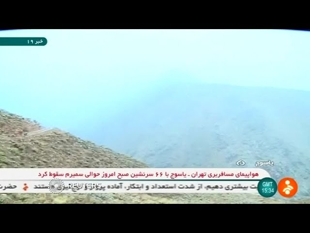 Bad weather hampering Iran plane crash search teams