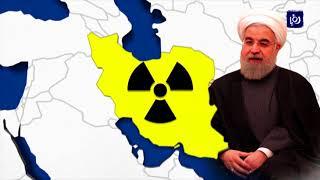 محاولات إيرانية لثبيت النفوذ في المنطقة والعالم - (11-8-2017)