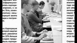 Европейское компьютерное образование