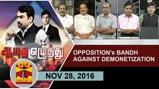Aayutha Ezhuthu 28-11-2016 Opposition's Bandh against Demonetization – Message Passed? – Thanthi TV Show