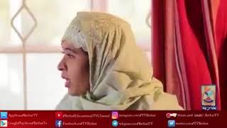 Alim Ban'ny ka Meyaar - Short Film Trailer