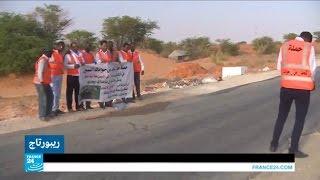 حوادث السير تودي بحياة مئات الموريتانيين وتتحول إلى كابوس يؤرق المسافرين