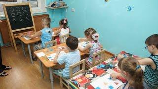 Подготовка детей к школе в детском центре ЯСАМ