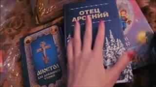 Радость для души!!! Заказ в православном интернет-магазине! Свечи, ладан, книги(, 2018-02-07T07:45:13.000Z)
