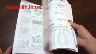 видео Руководства по ремонту Киа Рио. Ремонт Kia Rio 3 (и других) 1.3, 1.4, 1.5, 1.6 своими руками