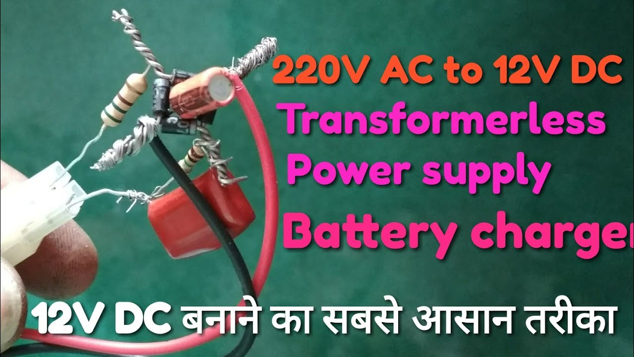 Transformerless Power Supply 220v Ac To 12v Dc Use As Charger