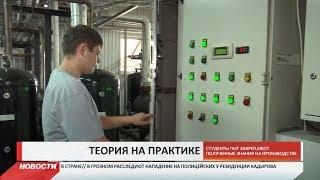 Программа «Дуальное обучение» заработала в Осетии