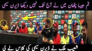 Shoaib Malik Funny Joke On Darren Summy During PSL 3 Trophy Ceremony 2018 |Pakistan Super League