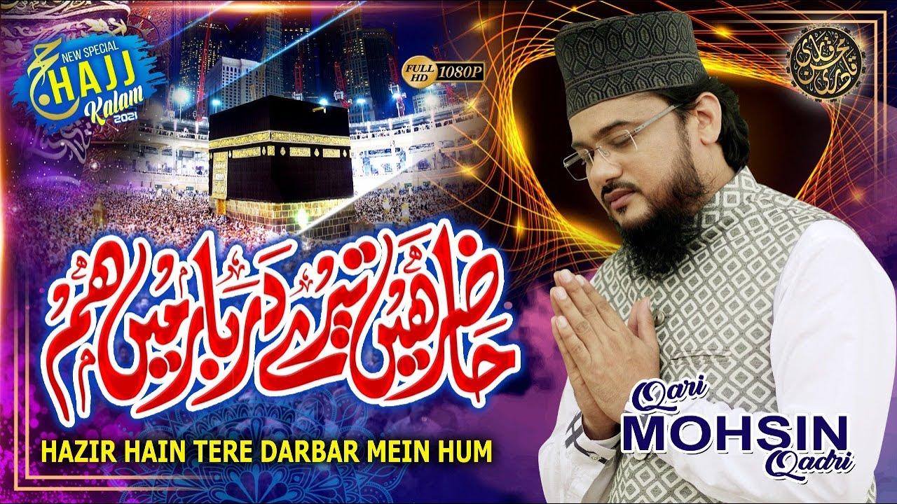 Download Hazir Hain Tere Darbar Mein Hum || Qari Mohsin Qadri || Hajj Kalam 2021